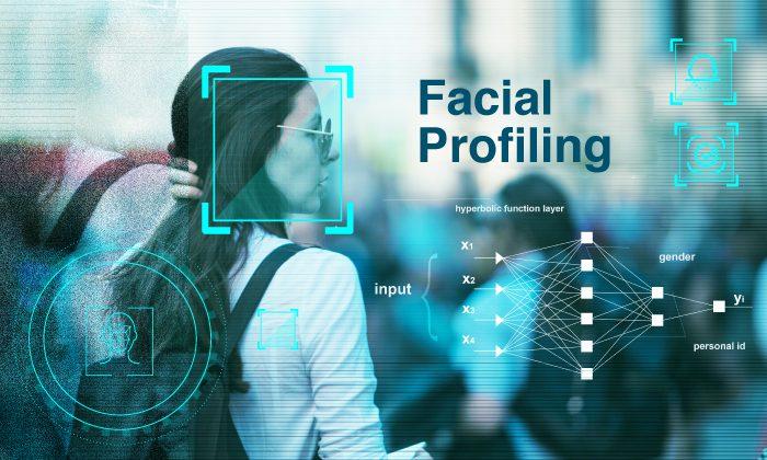 Facial Profiling System